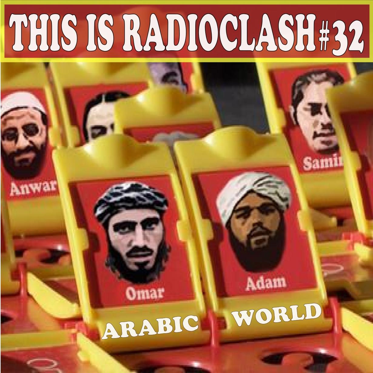 This Is Radioclash Jam Tangan Qampampq Vr 42 Rubber Oranye Original Thisisradioclash032 Arabic World